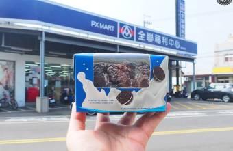2019 10 04 165852 - 全聯OREO巧克力聯名甜點,給你滿滿OREO餅乾,為期28天的OREO百變派對來囉!