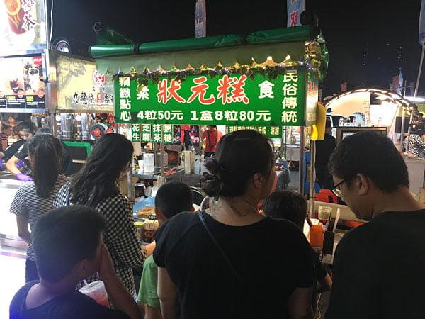 2019 10 10 222005 - 平日6點逛大慶夜市,經過有排隊的攤位懶人包紀錄