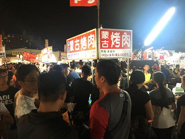 2019 10 10 222007 - 平日6點逛大慶夜市,經過有排隊的攤位懶人包紀錄