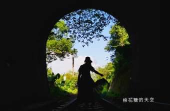 2019 10 12 215231 - 台中后里祕境大公開|神秘隧道美得像是宮崎駿卡通場景
