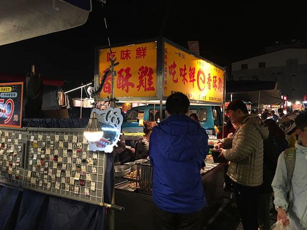 2019 10 13 162401 - 台南小北成功夜市,吃味鮮鹽酥雞人潮滿滿超誇張,台南宵夜必吃