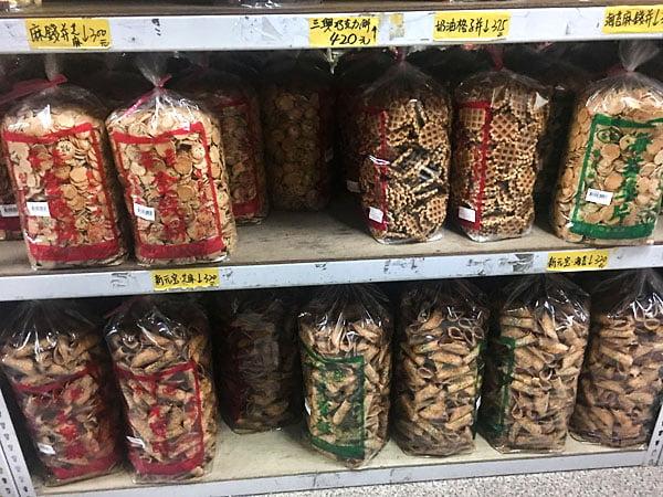2019 10 14 003306 - 強烈建議千萬不要來會失心瘋,台南大型零食批發就在百興隆食品行