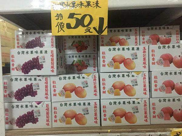 2019 10 14 003340 - 強烈建議千萬不要來會失心瘋,台南大型零食批發就在百興隆食品行