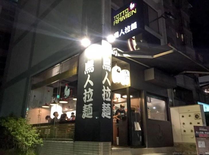 2019 10 15 191752 - 台北大安區日本料理有哪些?大安區日式料理懶人包