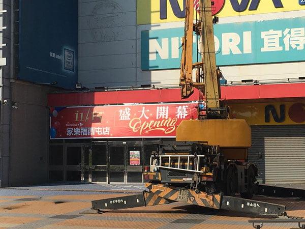 2019 10 18 220956 - 家樂福接手台糖量販店!西屯店將於11/15盛大開幕