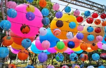 2019 10 31 210249 - 2020台灣燈會在台中倒數100天,台中公園率先點燈~繽紛花燈點亮湖面