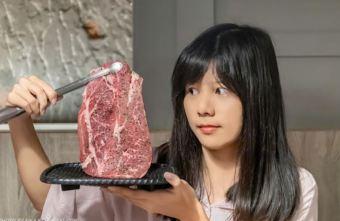 2019 11 01 210636 - 熱血採訪│台中人氣日式炭火燒肉吃到飽!限時加價不用百元就能享有和牛吃到飽,還有比臉大牛排任你吃