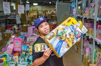 2019 11 15 230711 - 熱血採訪│台南超便宜玩具批發來囉~只有兩週限時清倉,沒事千萬不要走進來!