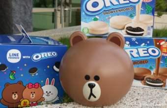 2019 11 20 172834 - OREO聯名LINE推出「OREO熊大存錢筒」,7-11獨賣,全台限量2萬個!