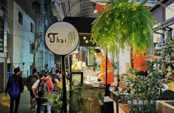2019 11 26 212450 - 台中東海超夯泰式香蕉煎餅藏在巷子裏!外皮酥脆裡面超多香蕉~