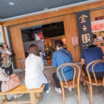 范記金之園草袋飯│台中最貴知名便當店,40年老店排隊人不間斷,招牌排骨必吃啊!