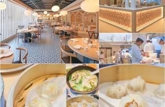2019 11 30 233006 - 漢來上海湯包│台中中友百貨餐廳,迷人皮薄餡多汁開胃,小心肉汁爆漿噴出來啊~