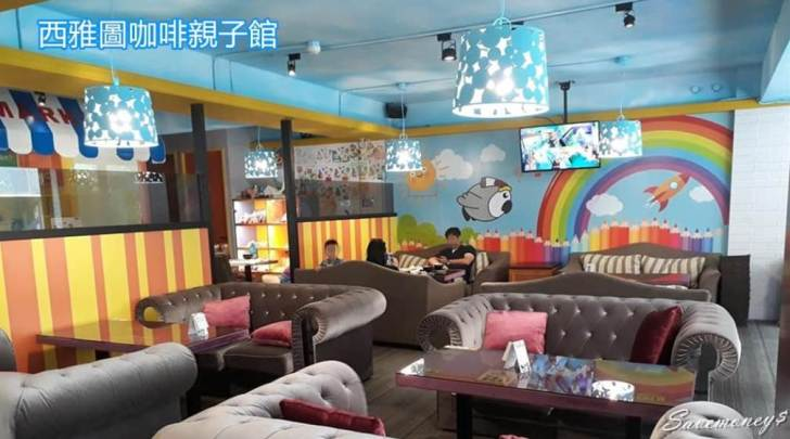 2019 12 01 203923 - 板橋咖啡廳有哪些?10間板橋咖啡店懶人包