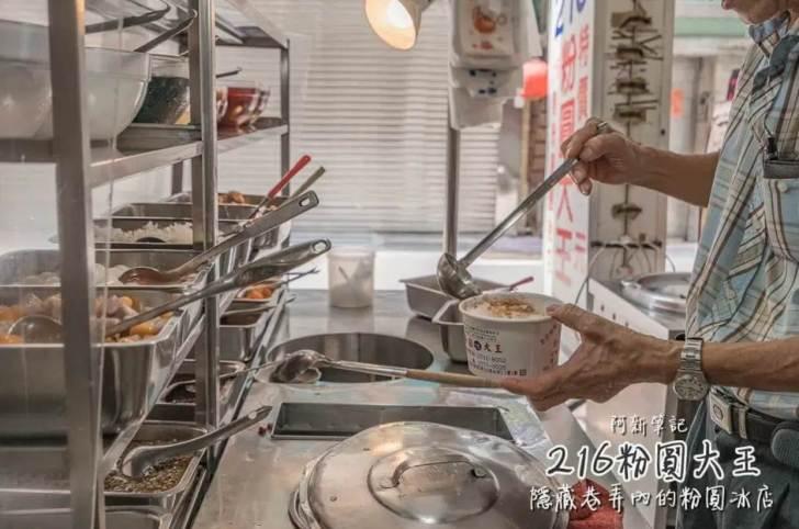 2019 12 02 143450 - 大安區下午茶有什麼好吃的?14間台北大安下午茶懶人包