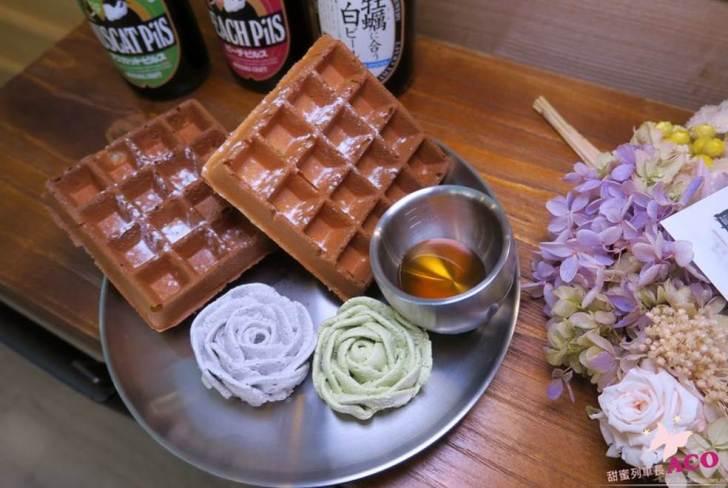 2019 12 03 112623 - 松山區下午茶有什麼好吃的?10間松山下午茶推薦懶人包