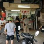 中山區下午茶有那些?12間台北中山區下午茶懶人包