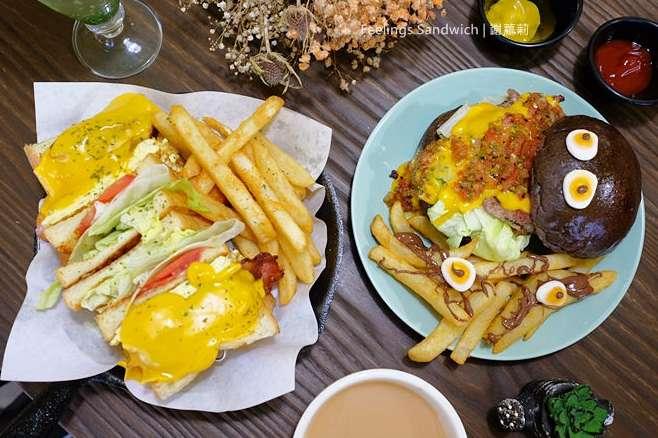2019 12 05 180603 - 松山早午餐有哪些?8間台北松山區早午餐懶人包
