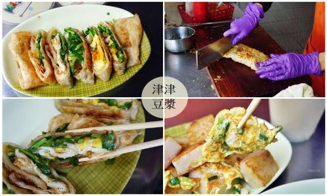 2019 12 12 151423 - 台北大同區早餐有哪些?10間大同早餐懶人包