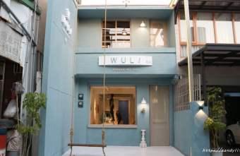 2019 12 13 085732 - 夢幻tiffany藍裝潢加上2樓高的鞦韆設計,隱藏在巷弄中的網美韓式料理