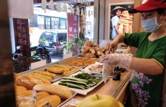 2019 12 16 000043 - 台中越南法國麵包工藝│推招牌綜合夾心麵包,口味多樣,每天出爐、批發零售