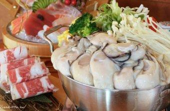 2019 12 25 144715 - 超狂隱藏版廣島牡蠣鍋在這裡!牡蠣多到要掉出來了!每日限量!準備好痛風了嗎~