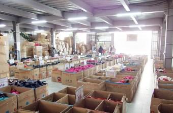 2019 12 26 130608 - 熱血採訪|EVA拖鞋年終倉庫開放中,今年最終檔期,銅板價買MIT質感室內拖,年前全家換新鞋