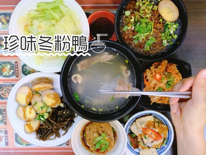 2020 01 05 132627 - 松竹火車站美食有哪些!8間松竹火車站周邊餐廳懶人包