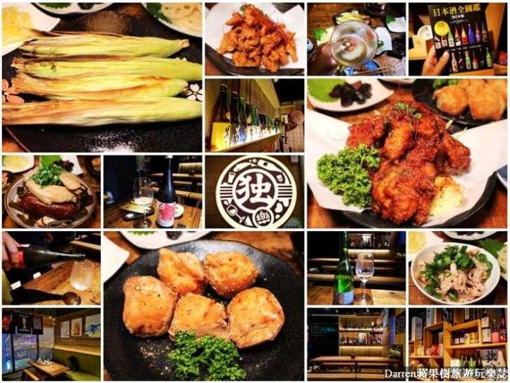 2020 01 07 181142 - 重慶北路美食有哪些?10間台北重慶北路美食懶人包