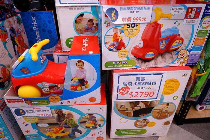 2020 01 12 162024 - 熱血採訪│台中身分證有2的家長看過來!費雪牌NG玩具這裡+1元多1件,數量有限售完為止