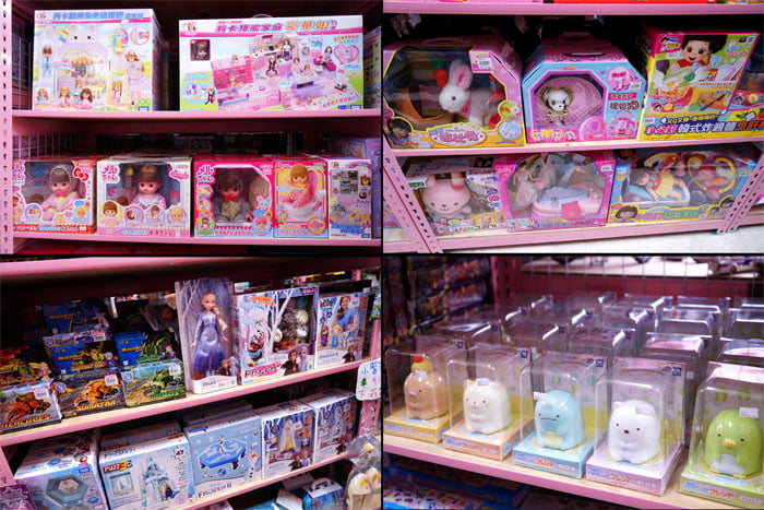 2020 01 19 201617 - 熱血採訪│台中玩具批發店擴大營業,生活百貨通通有、過年期間也有營業
