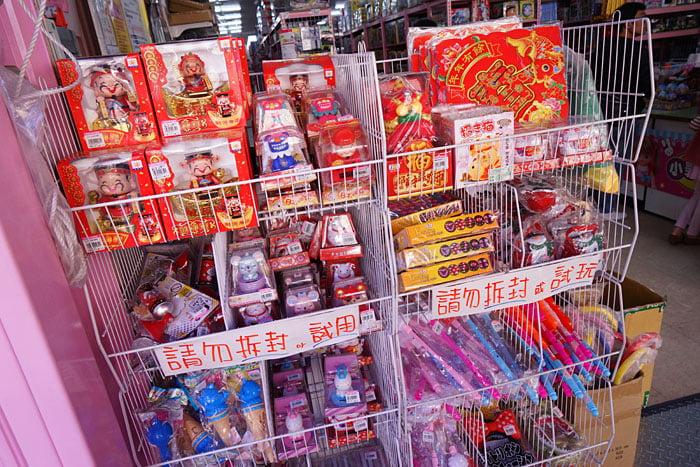 2020 01 19 201656 - 熱血採訪│台中玩具批發店擴大營業,生活百貨通通有、過年期間也有營業
