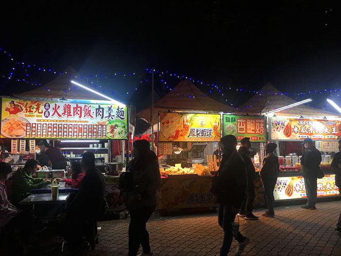 2020 01 28 223048 - 2020台灣燈會新創餐飲市集!攤位多人潮不少,賞燈記得戴口罩