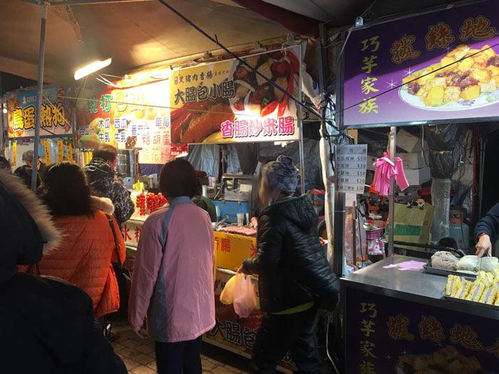 2020 01 28 223115 - 2020台灣燈會新創餐飲市集!攤位多人潮不少,賞燈記得戴口罩