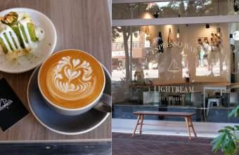 2020 01 31 131545 - LightBeam Coffee Roasters-重新出發的LightBeam2.0,窗外有著興進路的綠園道景緻