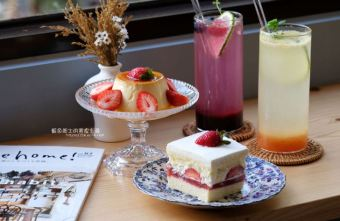 2020 01 31 211748 - puripuri│隱密在花藥花藝設計二樓,窗景綠意交織,光影美好的甜點咖啡館