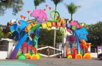 2020 02 06 173836 - 2020台灣燈會,主展區在后里森林園區、馬場園區,動物花燈現身!