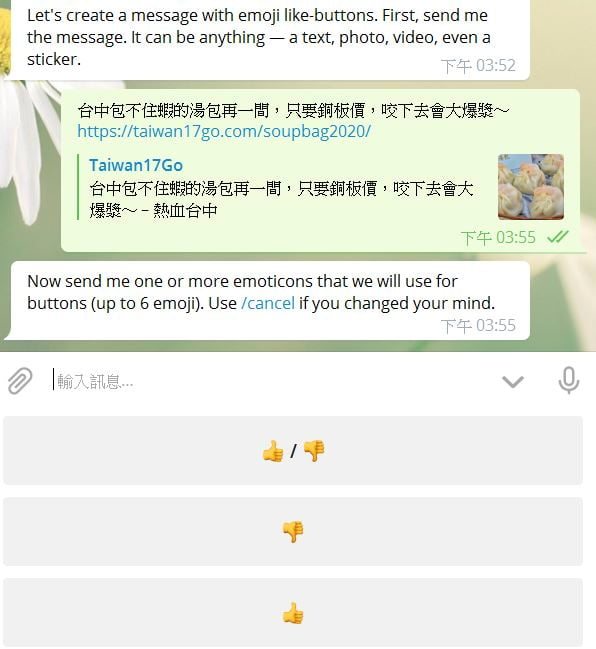 2020 02 10 155528 - telegram頻道如何設定FB按讚功能!使用LikeBot附加按鈕讓訊息更有趣