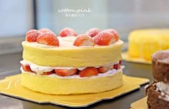熱血採訪|兩層綿綿的戚風蛋糕裡面加了一整層的草莓,這也太邪惡了吧!