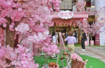台中迪士尼櫻花季浪漫登場,一次收集櫻花四大打卡點,位置就在這裡!