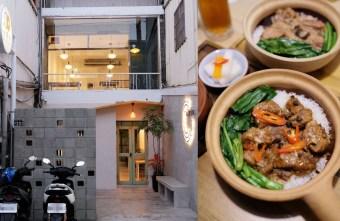 2020 03 08 113823 - 金煲銀廣式煲仔飯專售-不是蔡秋鳳開的老屋改建廣式煲飯和炖湯專賣店