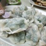 文華高中周邊美食、蛋餅、小吃、牛肉麵懶人包