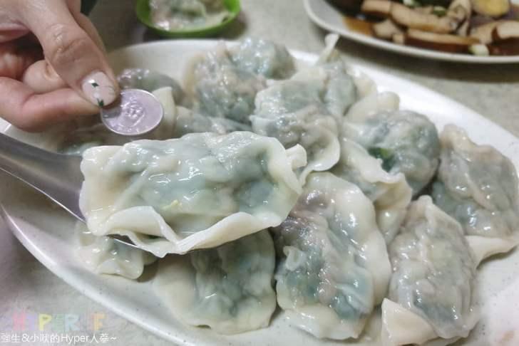 2020 03 26 210809 - 文華高中周邊美食、蛋餅、小吃、牛肉麵懶人包