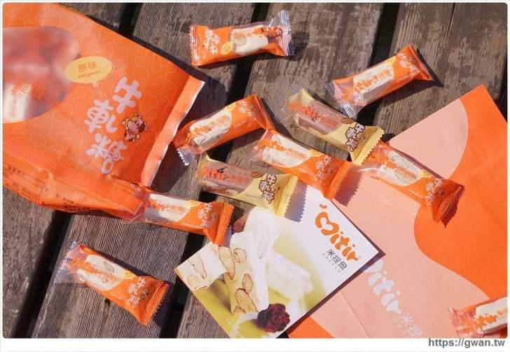 2020 03 26 211319 - 文華高中周邊美食、蛋餅、小吃、牛肉麵懶人包