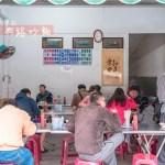 太平中興路炒麵 |太平30年老店有著滿滿老顧客,從早開到中午,必點招牌滷肉皮!