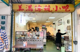 2020 04 12 132754 - 大里炒麵   美滿傳統小吃 古早味炒麵、滷肉飯、綜合湯、白菜滷