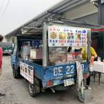 霧峰蔥油餅餐車 | 蔥姊妹蔥油餅 ~ 爆料蔥肉餡餅,蔥跟肉都滿出來拉!