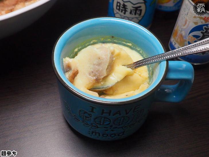 2020 04 17 102242 - 台中茶碗蒸這裡吃!8間茶碗蒸料理都在這!