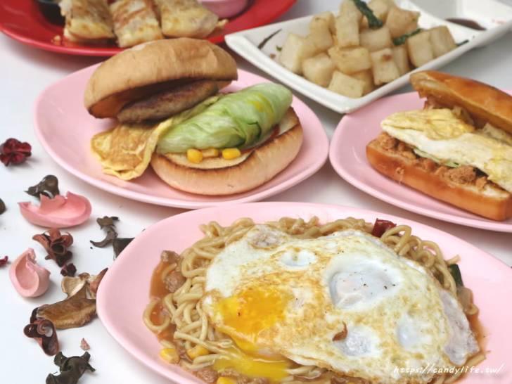 2020 04 23 112510 - 太平區早餐店彙整!9間台中太平區早餐懶人包