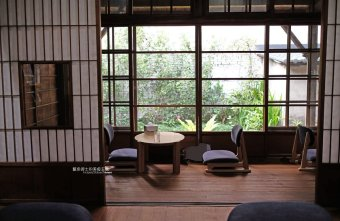 2020 04 30 232712 - 印藝文空間咖啡│百年日式木造老屋,有溫度的空間,推櫻花水信玄餅和司康