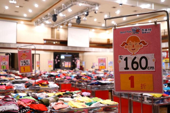 2020 05 01 015605 - 熱血採訪│2020台中童裝清倉特賣,超低1折價格只有10天